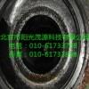 循环泵蜗壳修复