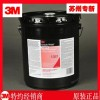 苏州供应3M 1357氯丁橡胶溶胶胶的使用方法