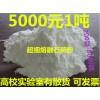 软性硅微粉5000目8000目10000目