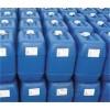 伯克力橡胶硫化离型剂