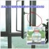 厂家直销中空玻璃密封胶增塑剂 不发硬无邻苯增塑剂