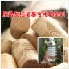 聚氨酯红酒塞胶水增塑剂 无毒环保黏力好增塑剂