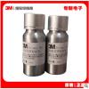 3M 94底涂剂复合型加强黏性胶水30ML