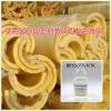 聚氨酯发泡海绵增塑剂  环保无毒填充增塑剂