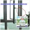 厂家直销中空玻璃密封胶专用无味不发硬耐老化增塑剂
