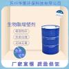 厂家直供PVC软胶增塑剂 比重小不发硬环保无味增塑剂