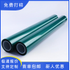 铝基板中温绿色膜 绿膜PET绿色硅胶高粘低粘保护膜