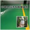 硅PU球场增塑剂流动性好耐老化性好质量稳定环保无毒