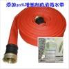 pvc消防水带专用环保增塑剂塑化性强无毒无苯不含17P