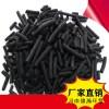 活性炭粘合剂 柱状活性炭粘合剂