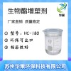 UV灌封胶专用环保增塑剂不易析出固化效果好不含邻苯