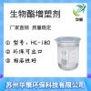 PVC 用环保增塑剂塑化效果好不易析出耐老化不含苯过欧盟检测