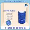 厂家供应胶水粘合剂增塑剂耐候性好稳定性强不易析出可试样