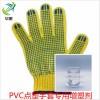 PVC浸塑手套增塑剂 无味拉伸好耐老化增塑剂